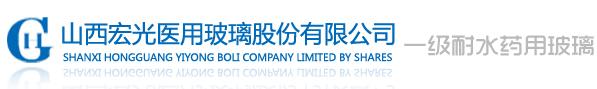 芮城德赢体育ac米兰医药包装业有限公司Logo